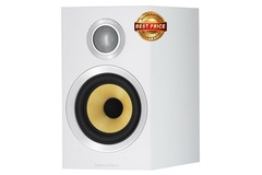 Bowers & Wilkins CM5 S2 coppia